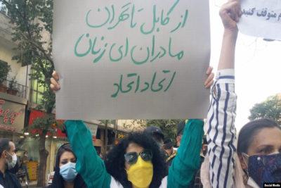 نرگس محمدی : ماموران پلیس در تجمع اعتراضی مقابل سفارت پاکستان به یک زن تعرض کردند