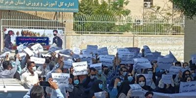 تجمعات گسترده معلمان در 30 شهر ایران همزمان با آغاز سال تحصیلی جدید