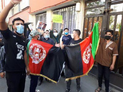 تجمع اعتراضی افغانستانی های مقیم تهران مقابل سفارت پاکستان