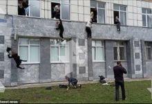 تصویر از تیراندازی در دانشگاهی در روسیه شش کشته و چندین مجروح بر جای گذاشت