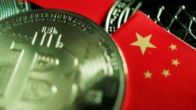 تصویر از نهادهای نظارتی چین برای اعمال سختگیریهای قانونی علیه کریپتو همپیمان شدند