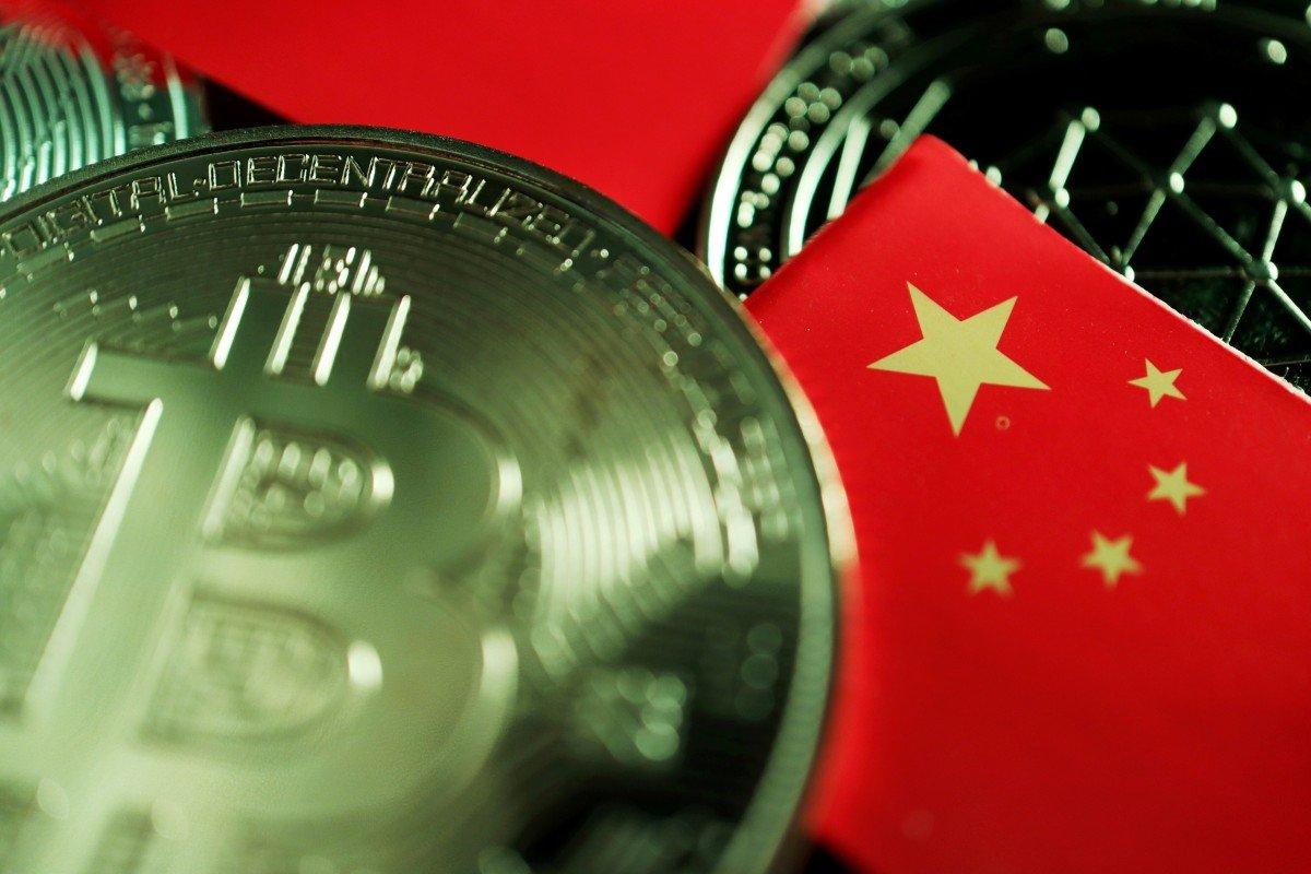 نهادهای نظارتی چین برای اعمال سختگیریهای قانونی علیه کریپتو همپیمان شدند