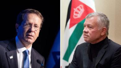 تصویر از رئیسجمهور جدید اسرائیل و پادشاه اردن بصورت محرمانه دیدار کردند