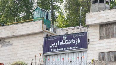 تصویر از سازمان عفو بینالملل به عدم پاسخگویی ایران در قبال مرگ دستکم ۷۲ زندانی اعتراض کرد