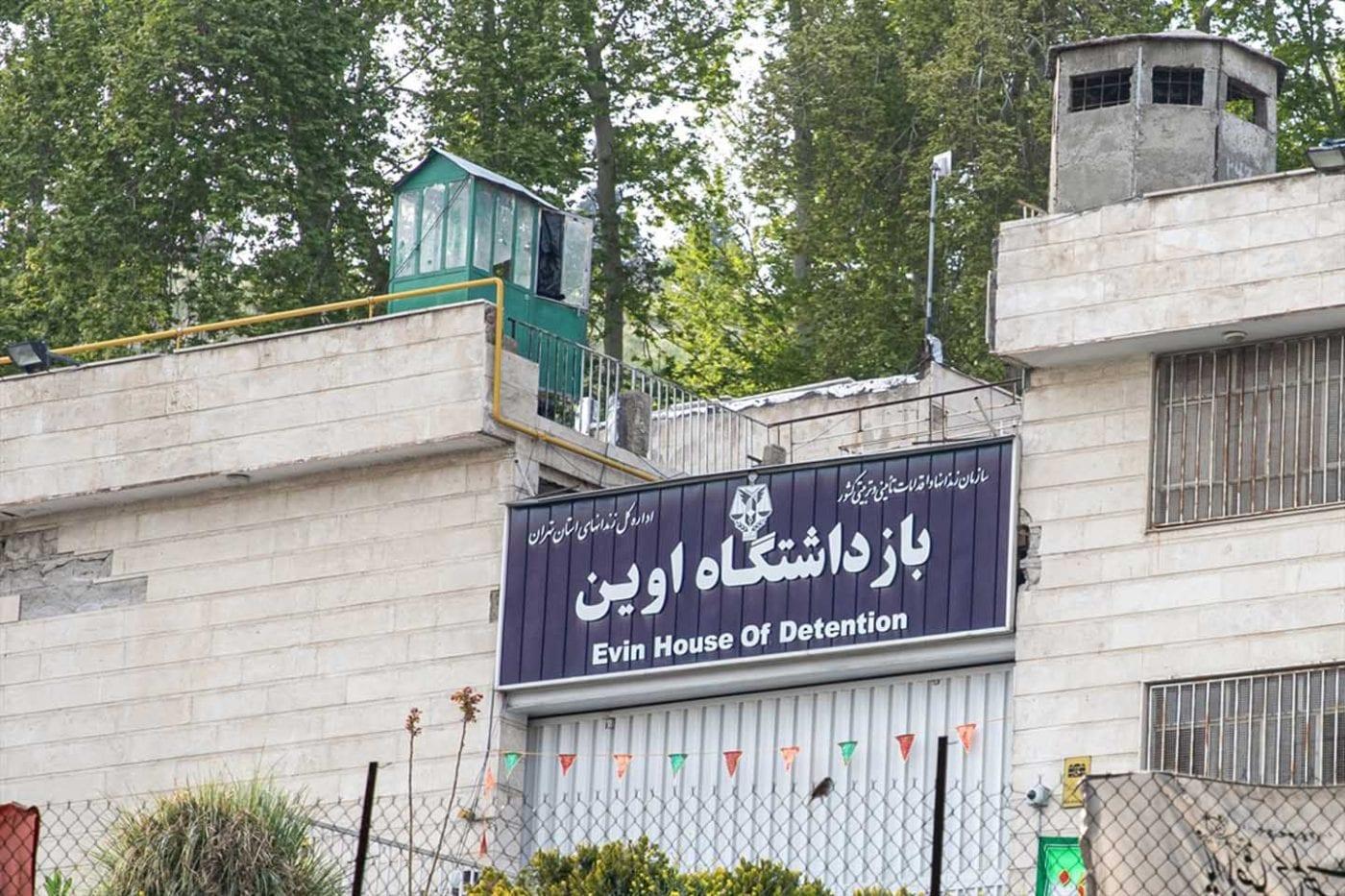سازمان عفو بینالملل به عدم پاسخگویی ایران در قبال مرگ دستکم ۷۲ زندانی اعتراض کرد