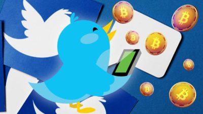 فعال شدن گزینه پرداخت انعام کریپتو برای تمام کاربران توئیتر