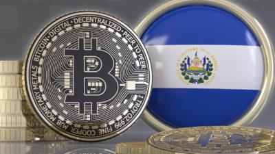 رئیسجمهور السالوادور در آستانه اجرای قانون جدید از خرید اولین 200 بیت کوین خود خبر داد