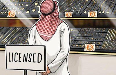 موافقت نهادهای نظارتی امارات متحده عربی با معاملات کریپتو در منطقه آزاد تجاری دوبی