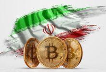 تصویر از ایران قصد دارد رمزارز ملی راهاندازی کند